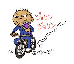 自転車髭剃りおじさん.png
